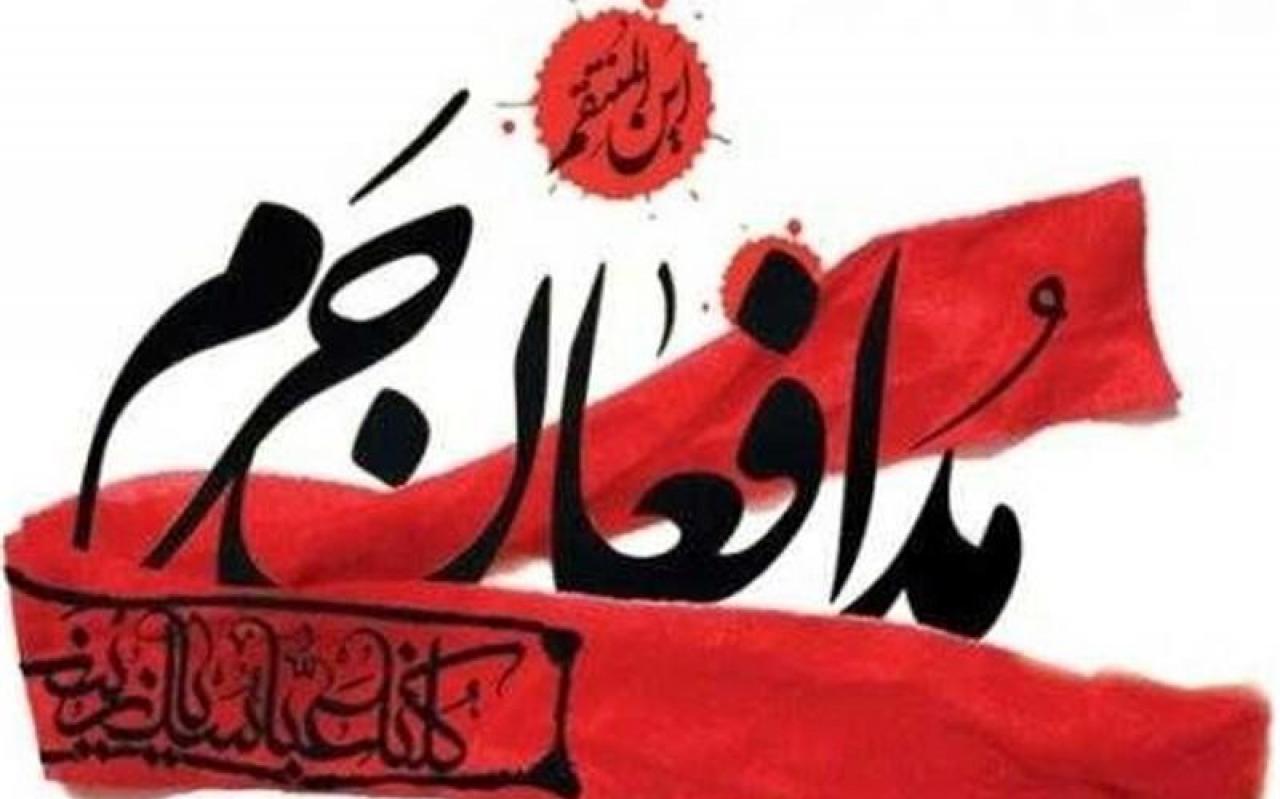 تصویر از مدافعان حرم، فرصتی متفاوت و جذاب برای تئاتر