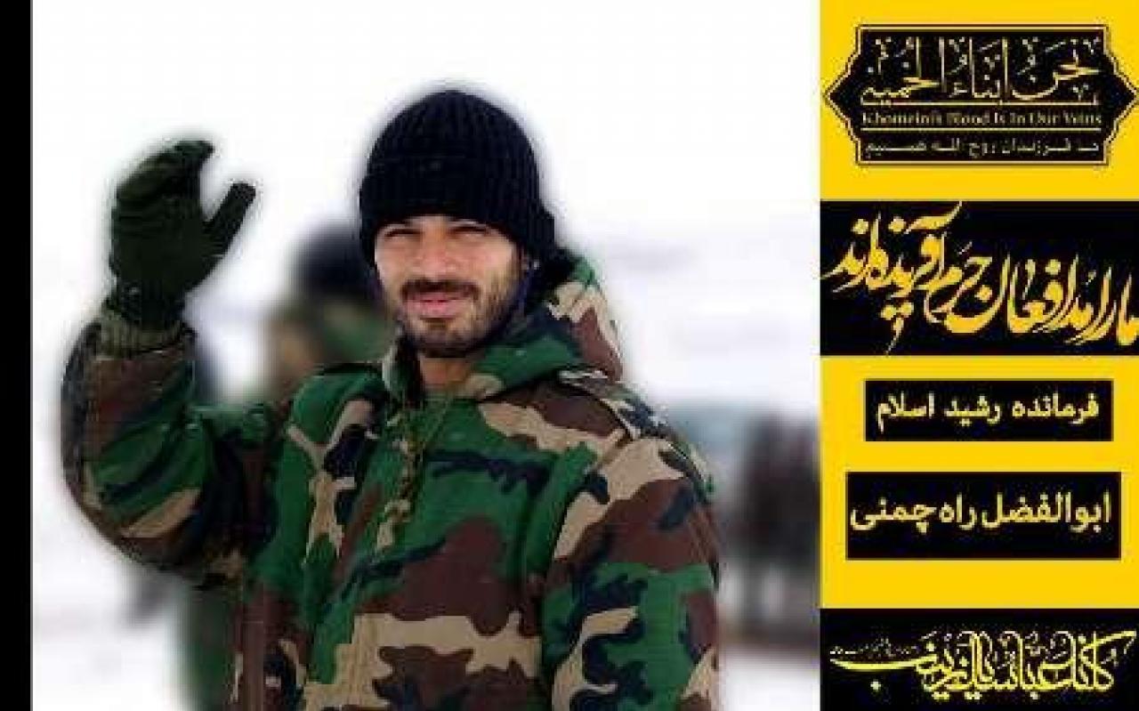 تصویر از پیکر شهید مدافع حرم در پاکدشت تشییع و تدفین شد