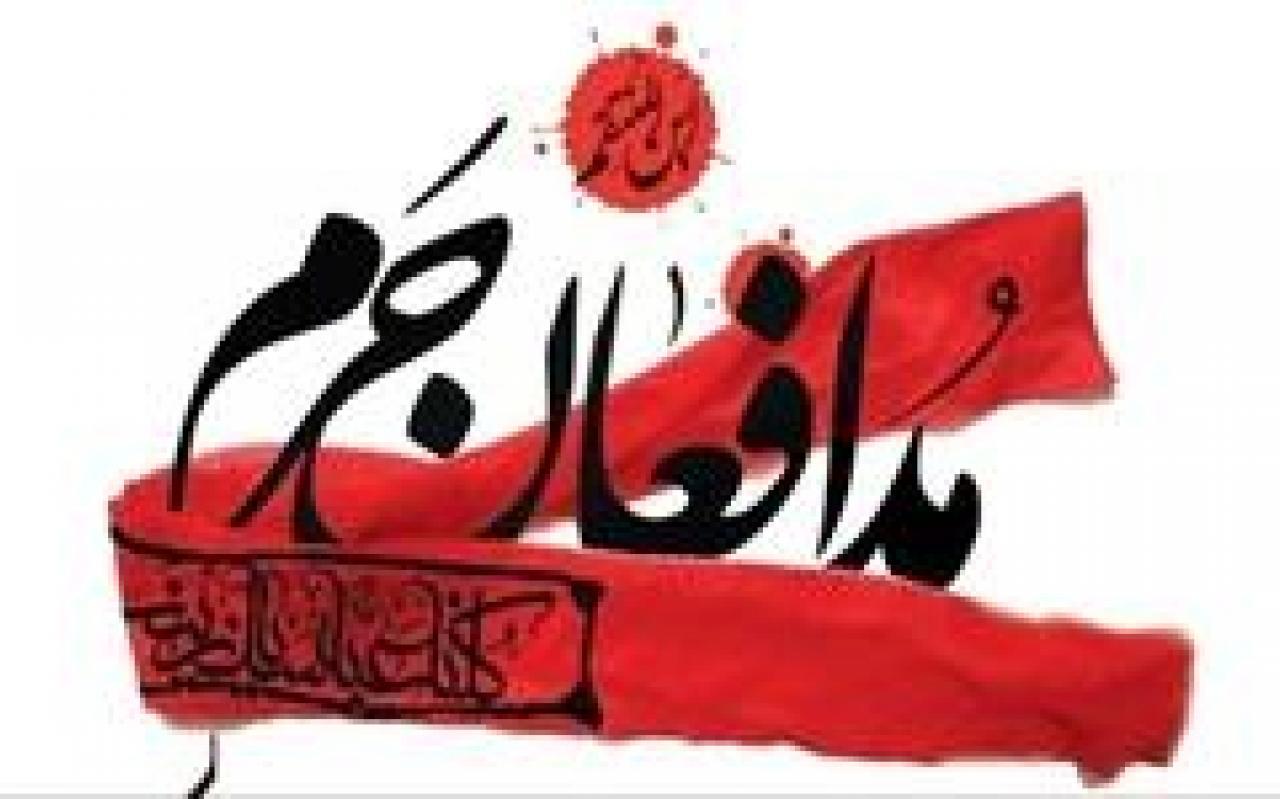 تصویر از هرجا پرچم اسلام است جنگ وجود دارد / حیله وهابیت جنگ میان مسلمانان است