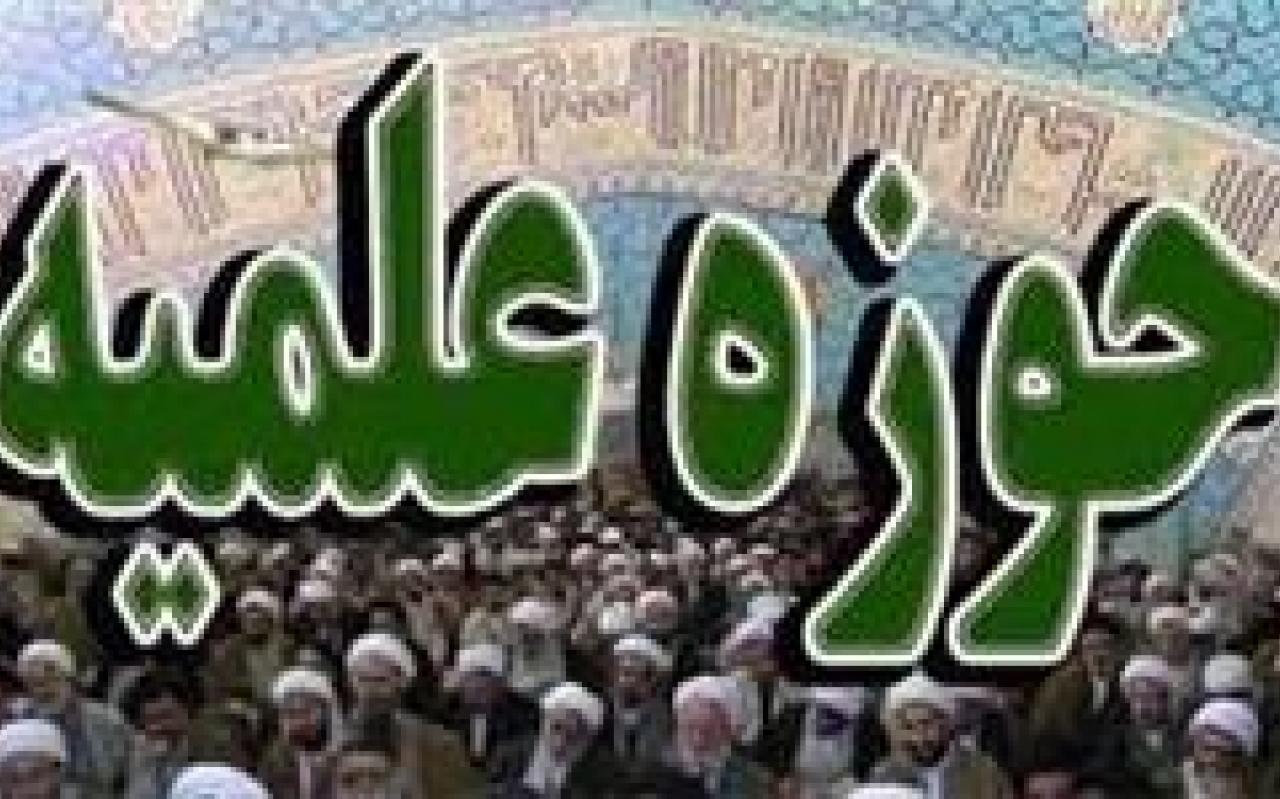 تصویر از یادواره شهدای مدافع حرم در زنجان برگزار میشود