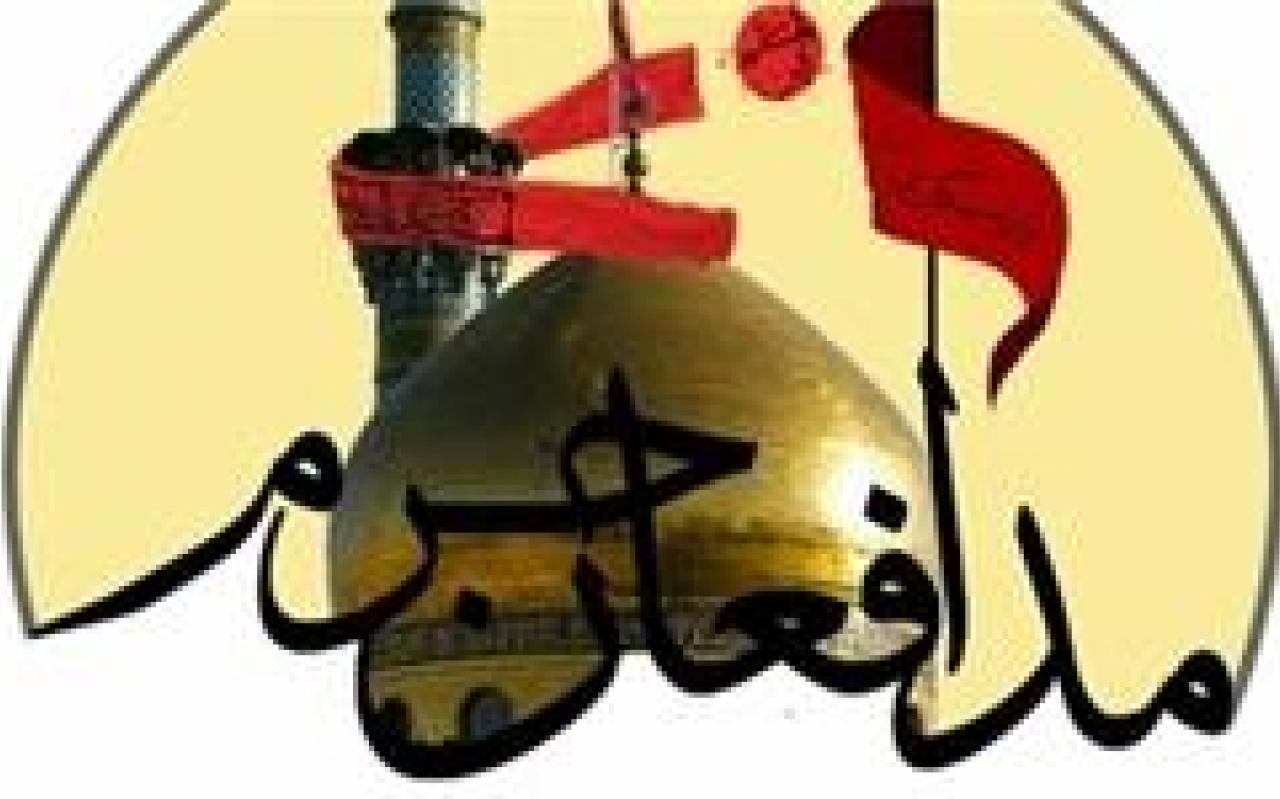 تصویر از یادوراه شهدای مدافع حرم به میزبانی ملی حفاری در اهواز برگزار شد
