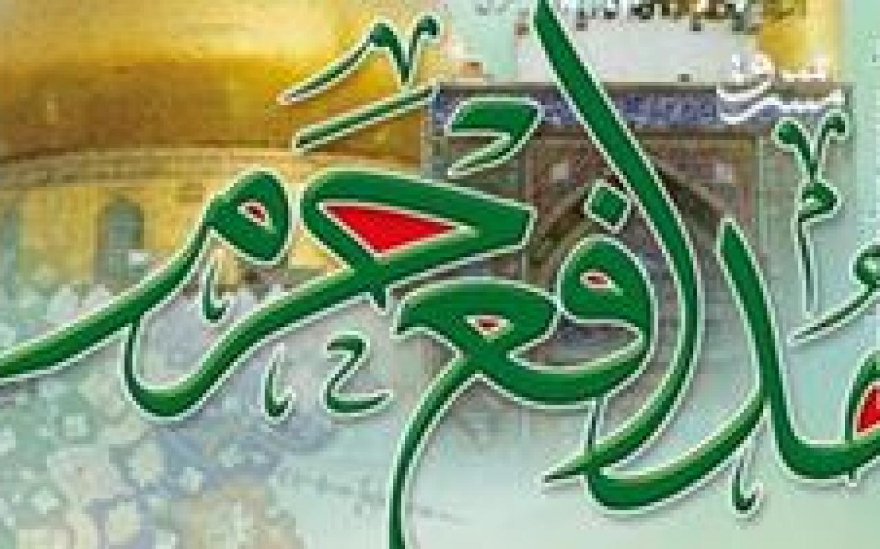 تصویر از معرفی سردار همدانی و ۱۱ شهید مدافع حرم در یک نرم افزار
