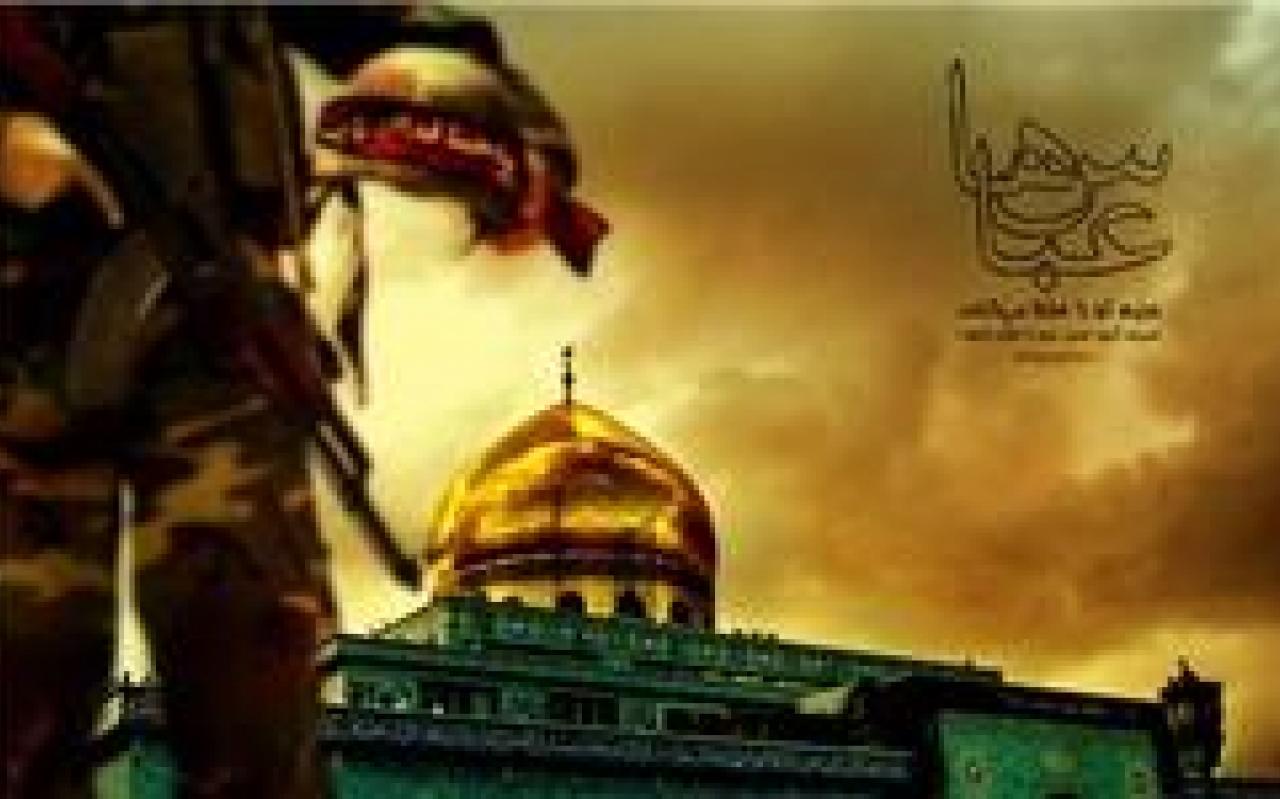 تصویر از فیلم هوای سنگر بیاد شهدای مدافع حرم+ دانلود