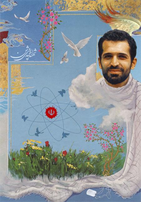 تصویر از فایل لایه باز تصویر شهید مصطفی احمدی روشن