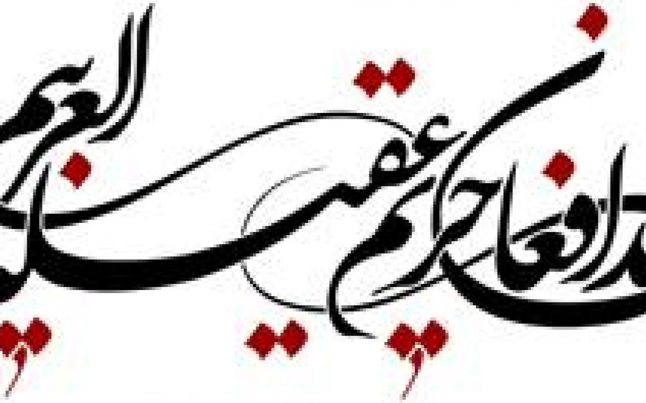 تصویر از تمام کنسرتها و جشنها در مازندران لغو شد