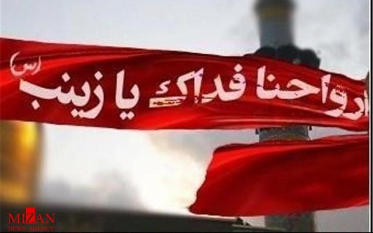 تصویر از پنجشنبه ۶ خرداد/ بزرگداشت شهدای مدافع حرم استان مازندران