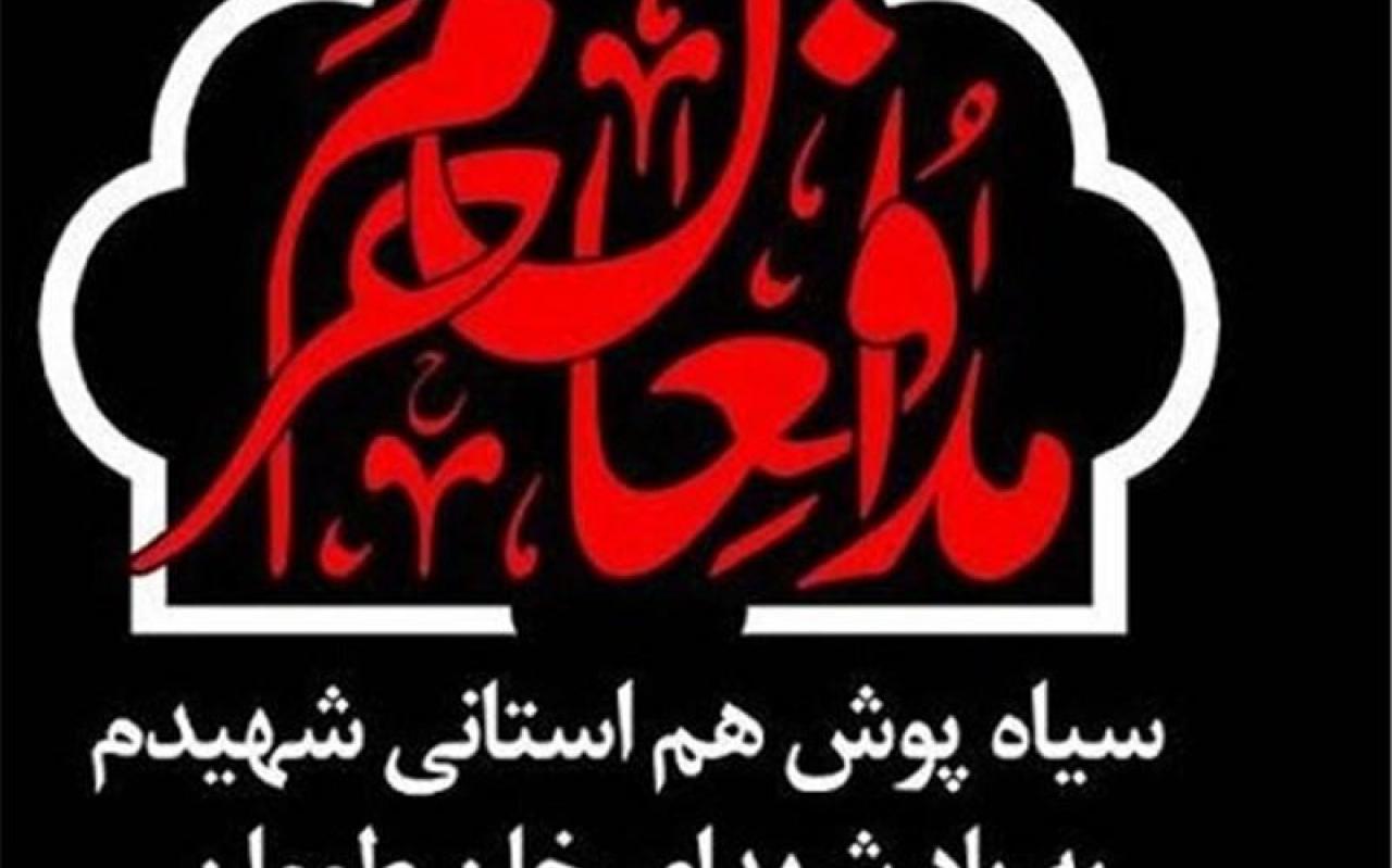 تصویر از تمامی جشنهای اعیاد شعبانیه در کتابخانههای عمومی مازندران لغو شد
