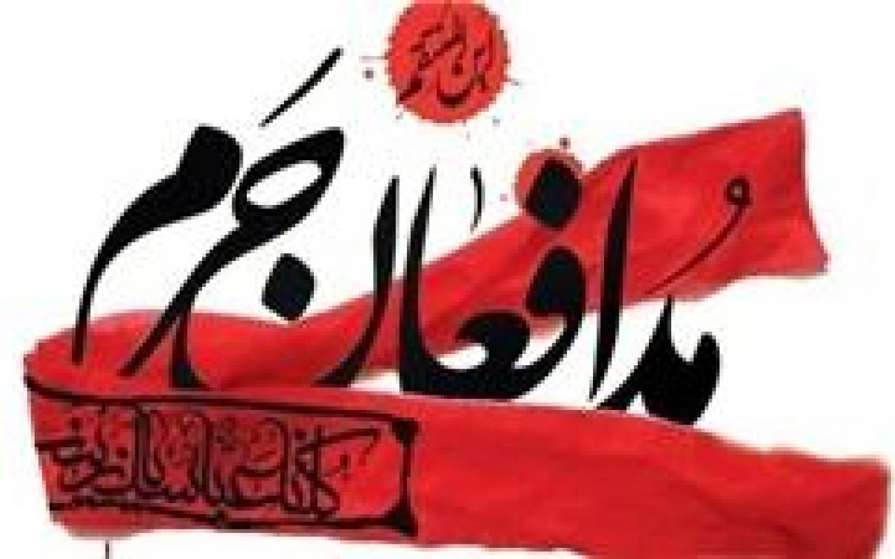 تصویر از آملیها برای پیروزی رزمندگان جبهه مقاومت دعای توسل خواندند