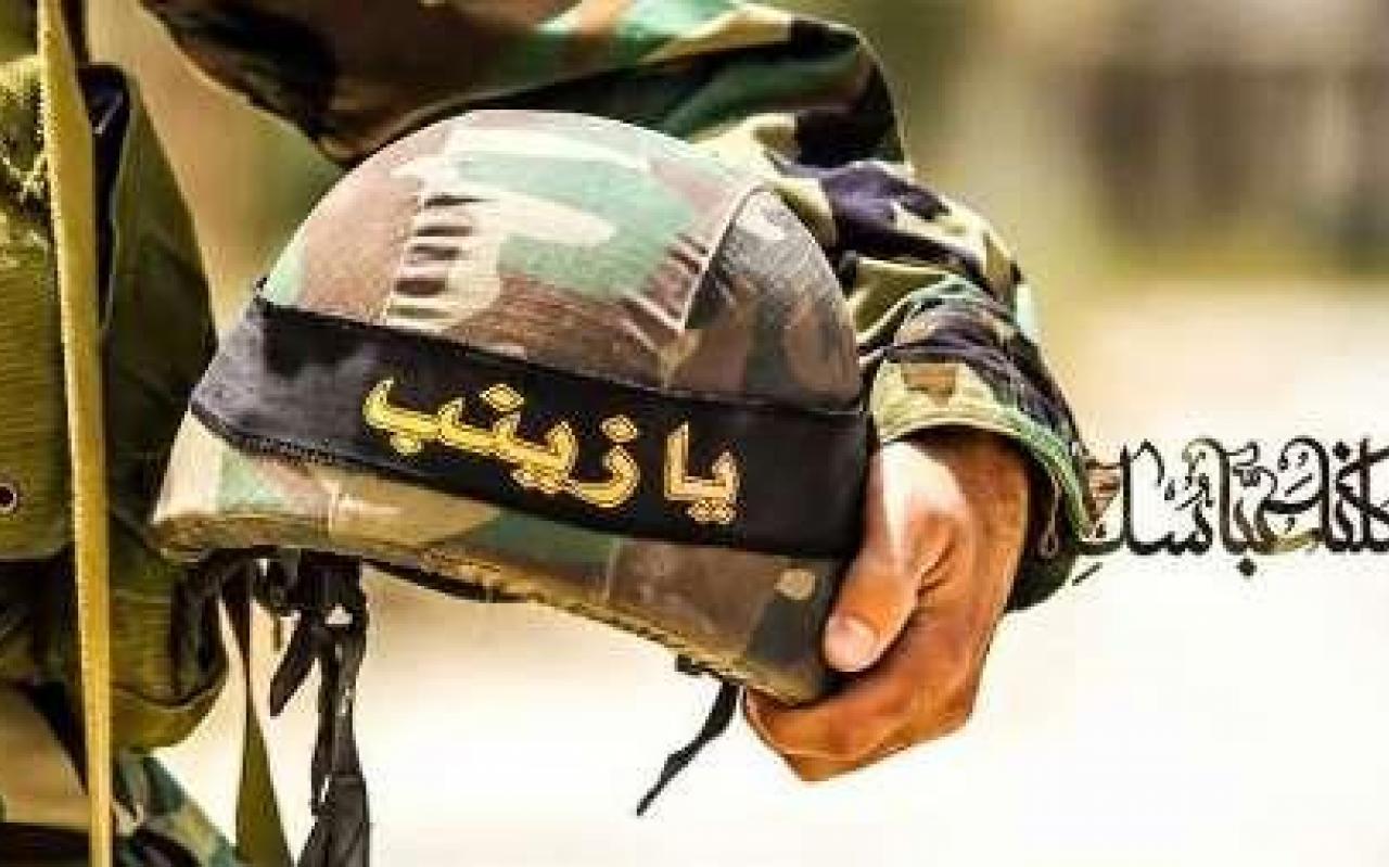 تصویر از تائید شهادت ۱۳ مازندرانی مدافع حرم در خان طومان سوریه