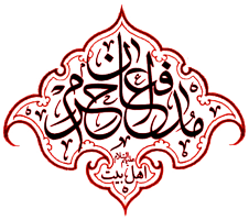 پایگاه اطلاع رسانی شهدای مدافع حرم