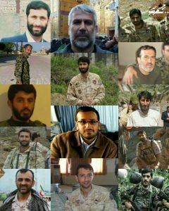 13 شهید مدافع حرم