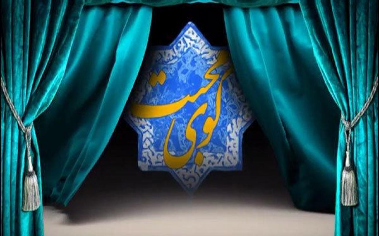 تصویر از سفره افطار خانواده شهدای مدافع حرم در «کوی محبت» پهن شد