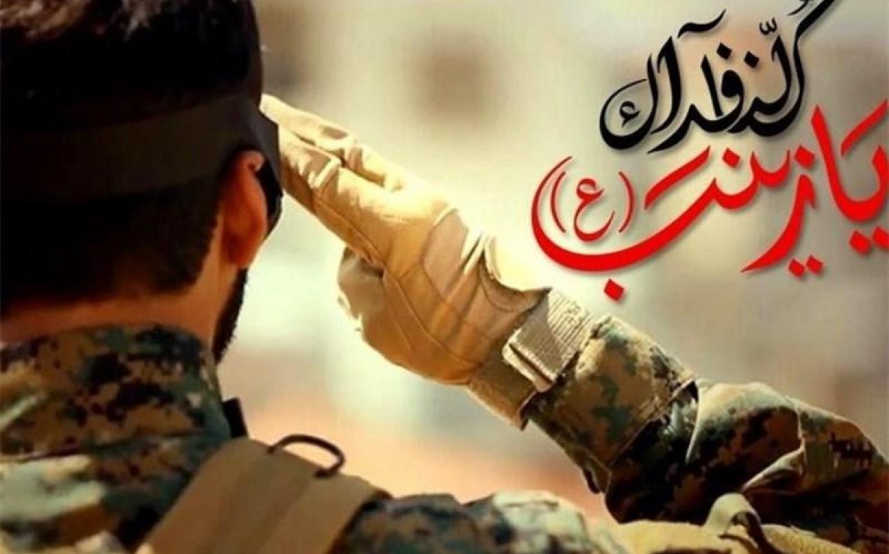 تصویر از شهید قدرت عبدیانی به جمع شهدای مدافع حرم پیوست