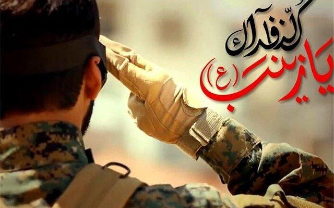 تصویر از سومین شهید مدافع حرم ساوه تشییع میشود