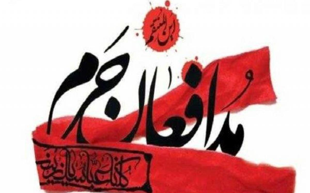 تصویر از دوچرخه سواران البرزی یاد «شهدای مدافع حرم» را گرامی میدارند