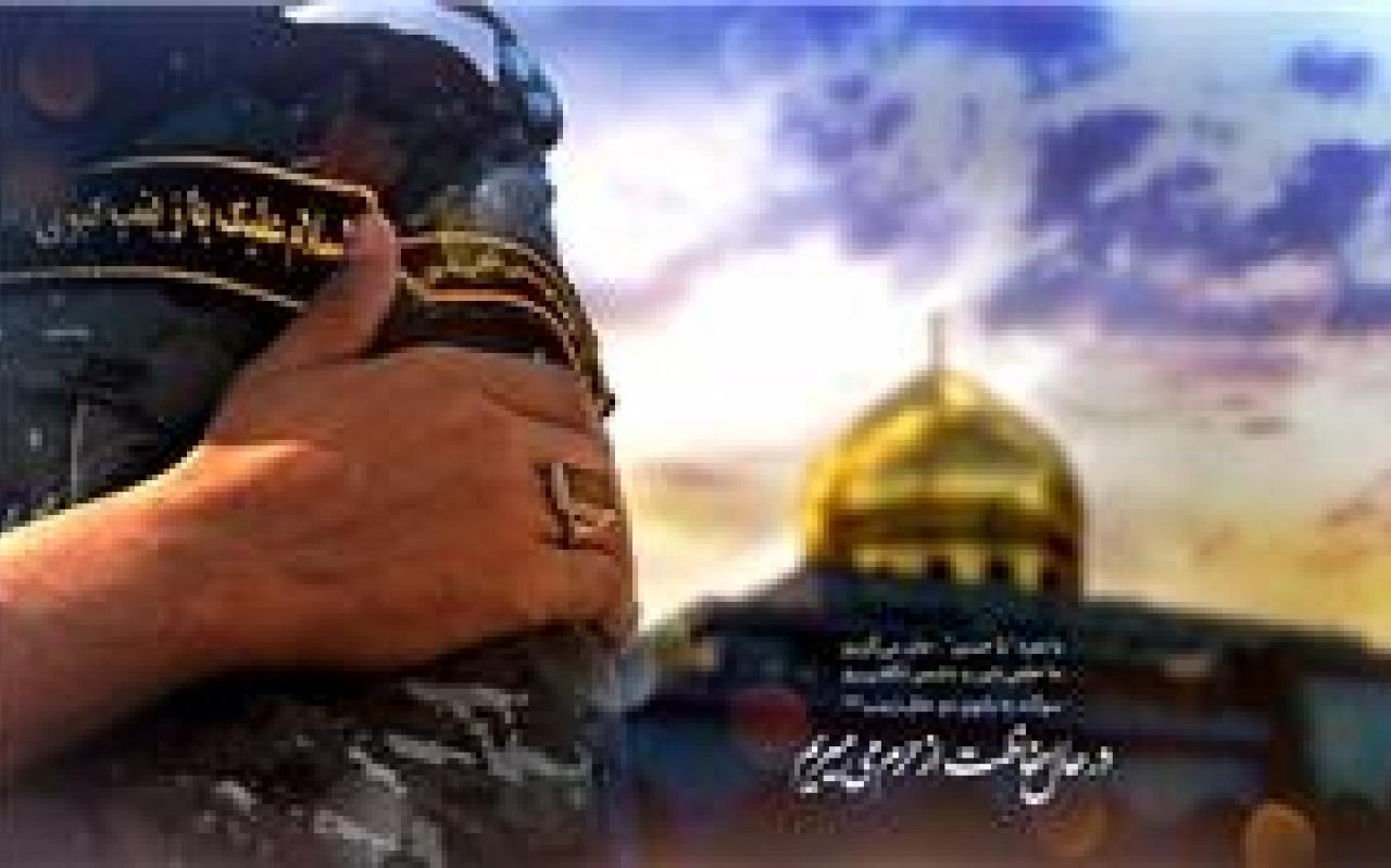 تصویر از آل سعود به دست مسلمانان نابود خواهد شد/ شهدا درس ایستادگی و مقاومت به ما دادند