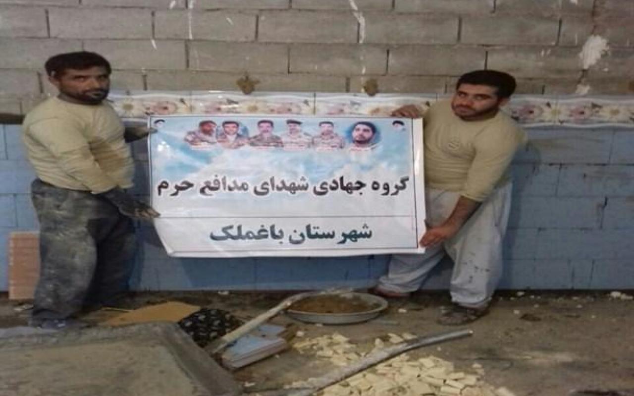 تصویر از تلاش گروه جهادی شهدای مدافع حرم باغملک برای رفع محرومیت در روستای دره انار+ تصاویر