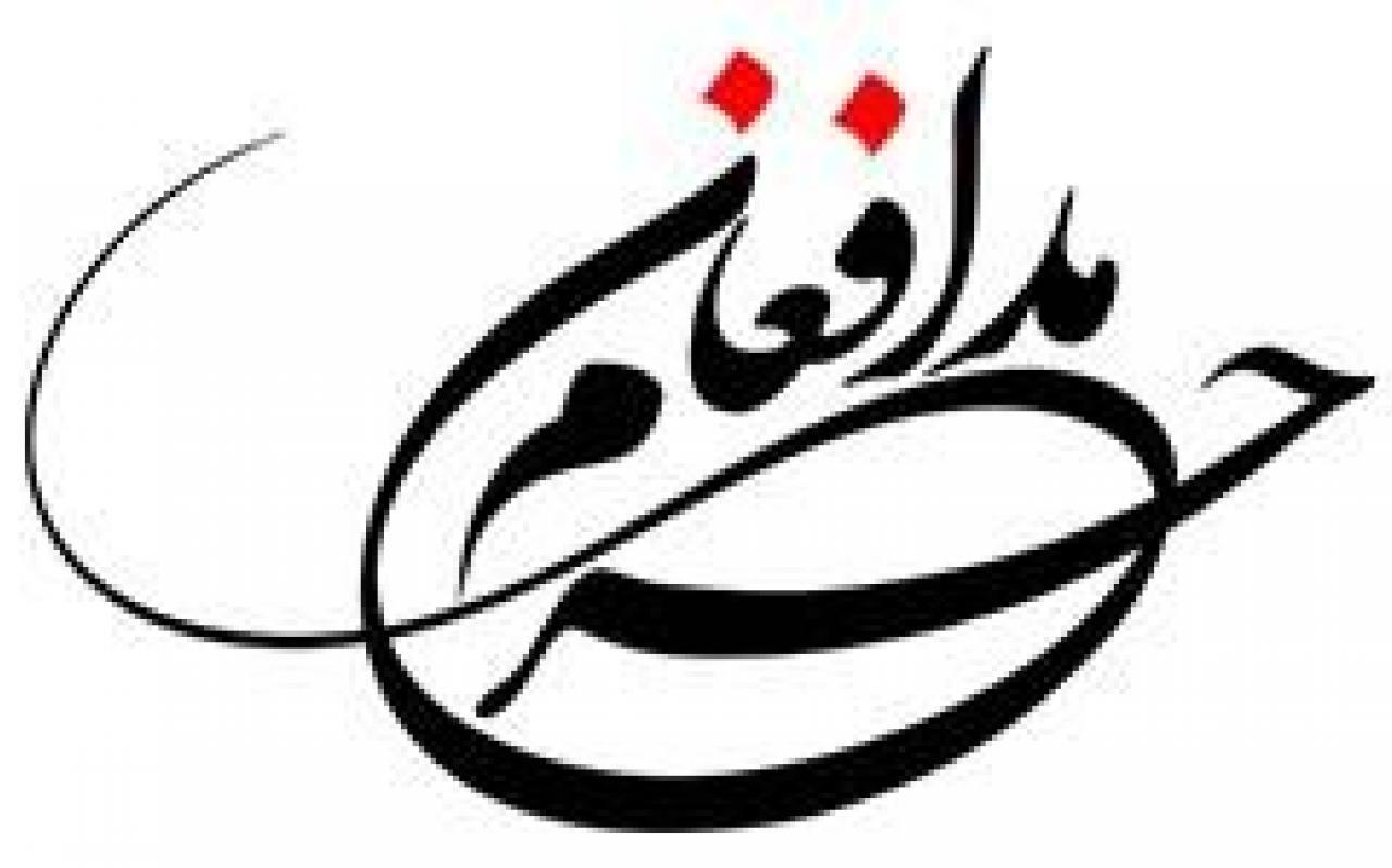 تصویر از هفدهمین اجتماع مدافعان حرم برگزار میشود