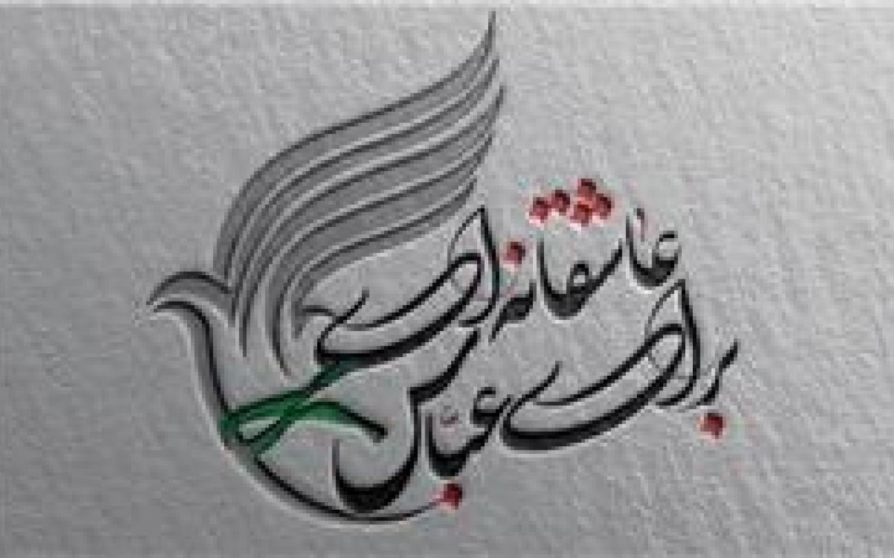 تصویر از نمایش «عاشقانه ای برای عباس» به تماشاخانه ایرانشهر میآید