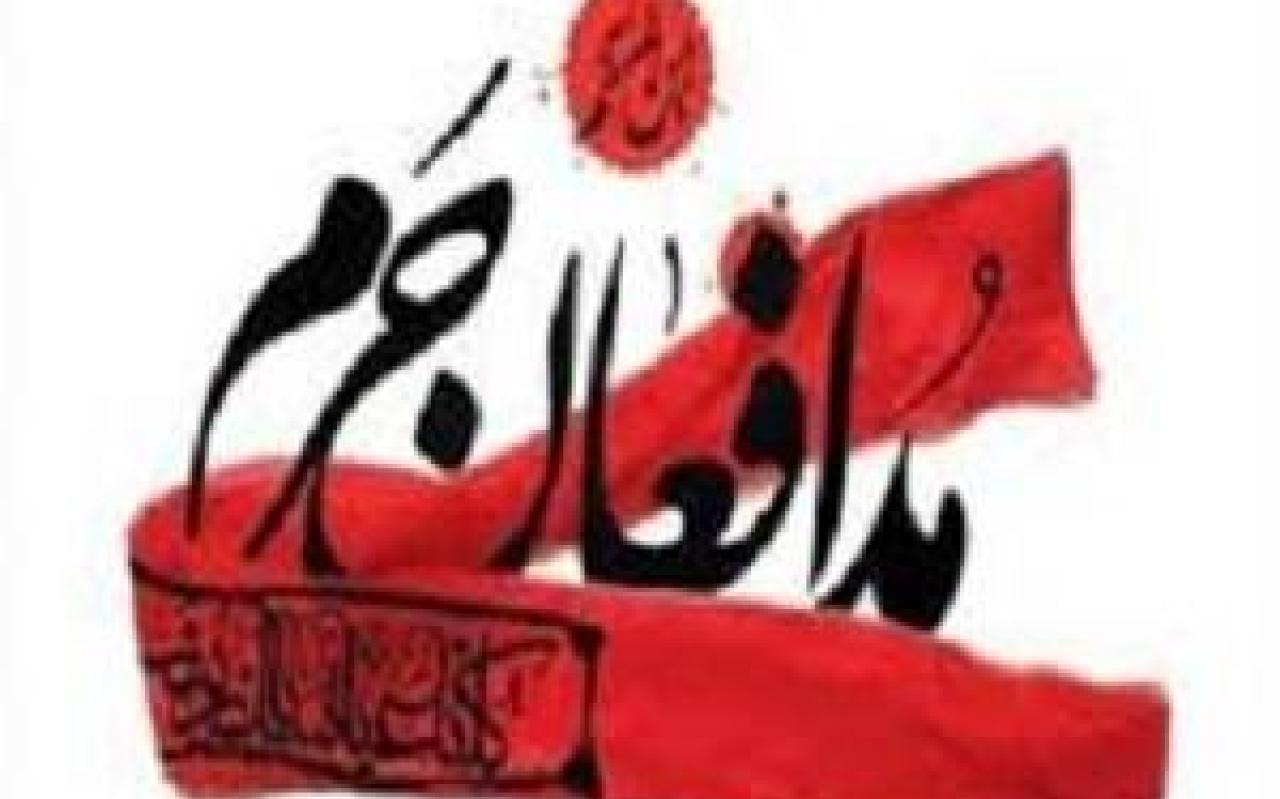 تصویر از تشییع شهید مدافع حرم در یگان ویژه