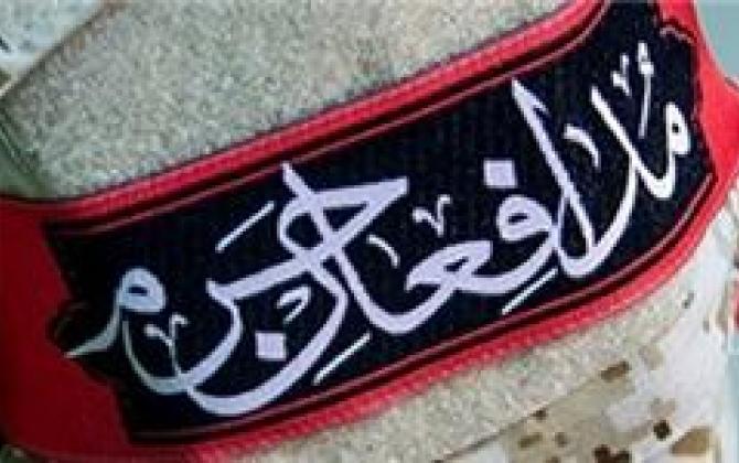 تصویر از برگزاری آیین تجلیل از خانوادههای شهدای مدافعان حرم در مسجد مقدس جمکران