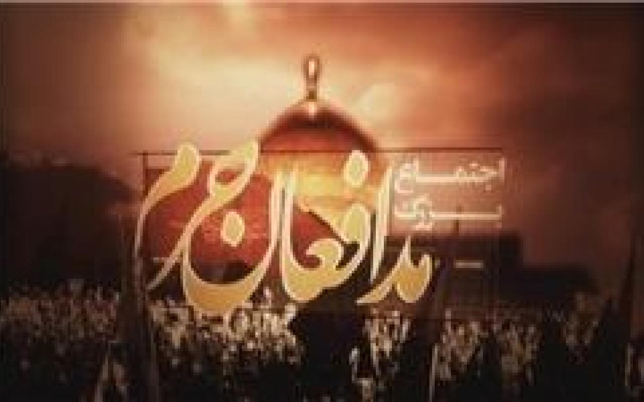 تصویر از پیکر شهید مدافع حرم در محمدشهر کرج تشییع شد