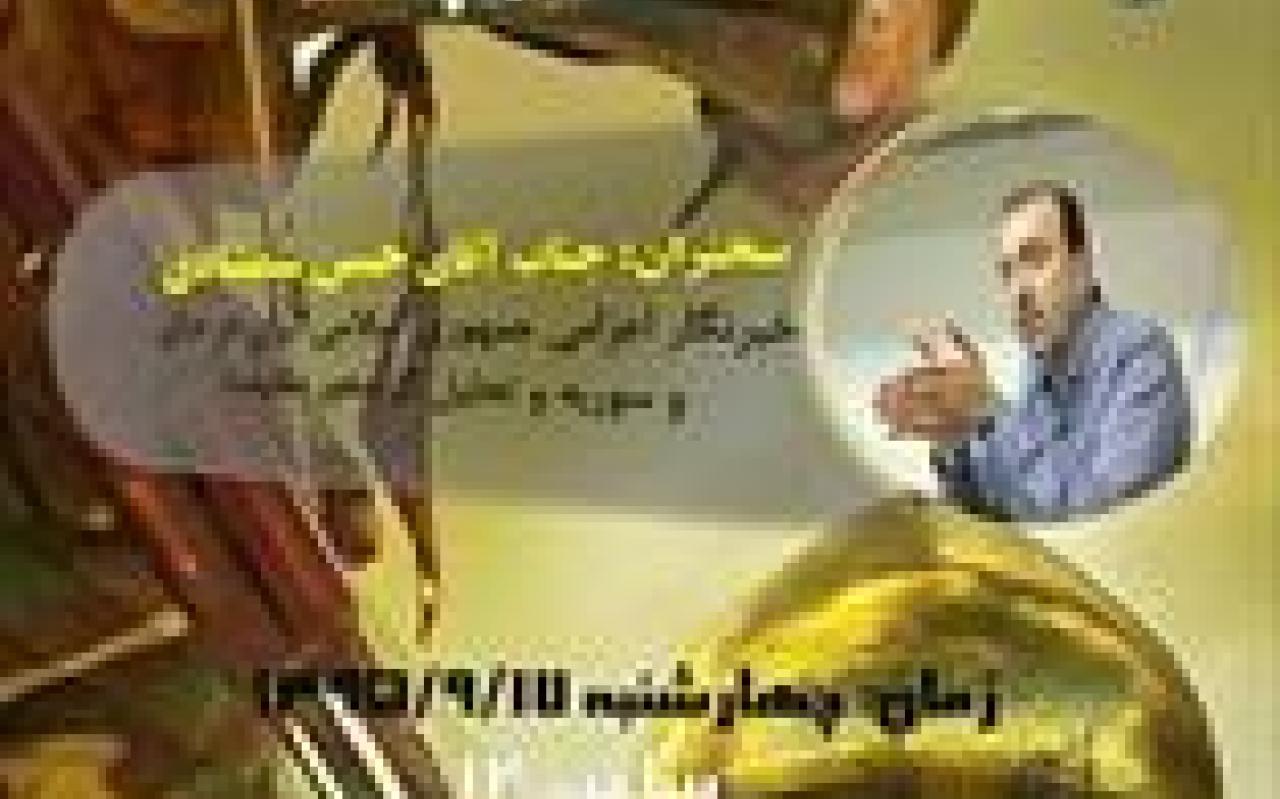 تصویر از نشست «دلایل حضور ایران در عراق و سوریه» در دانشگاه منابع طبیعی گرگان