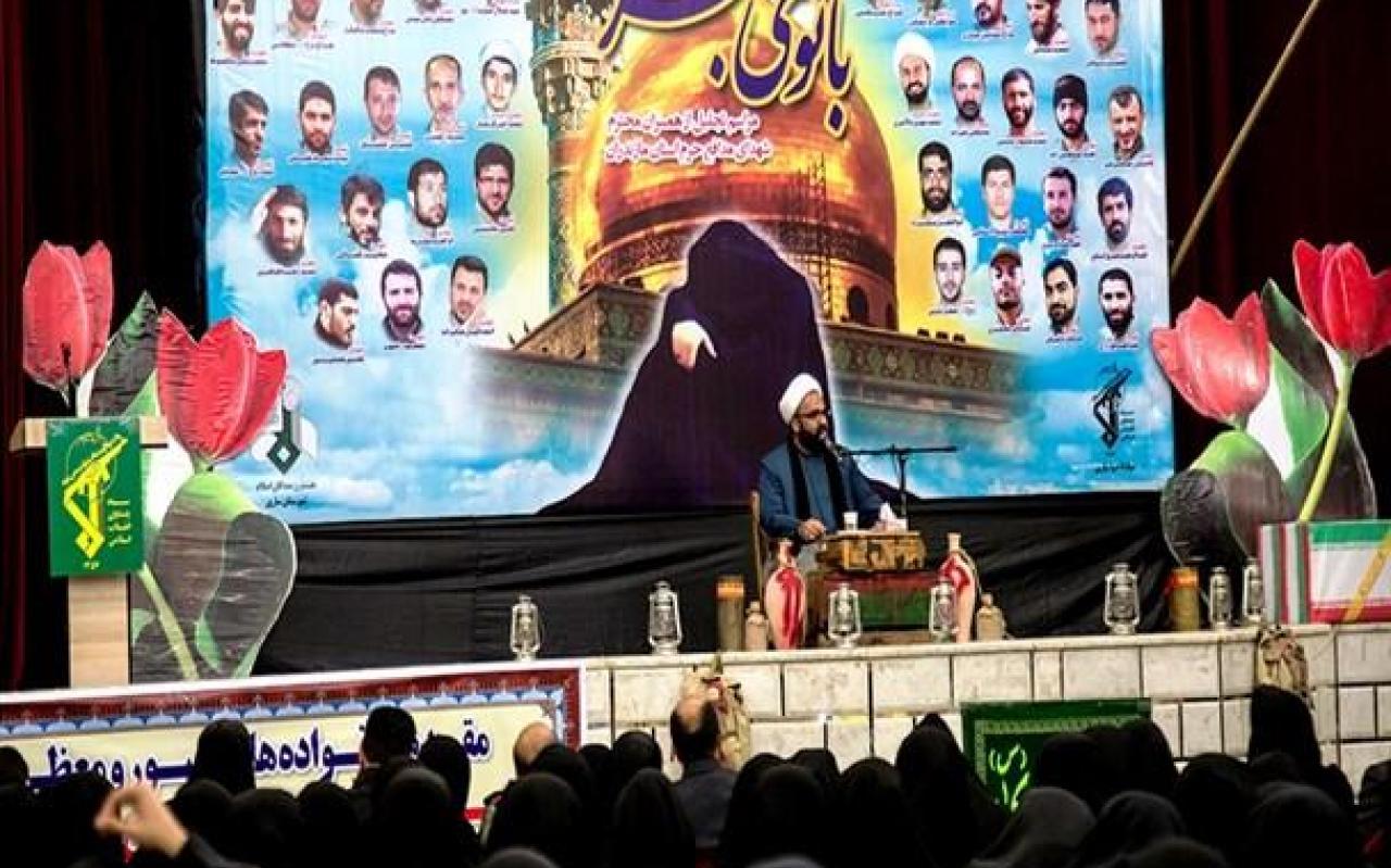 تصویر از همایش «بانوی صبر» در ساری برگزار شد
