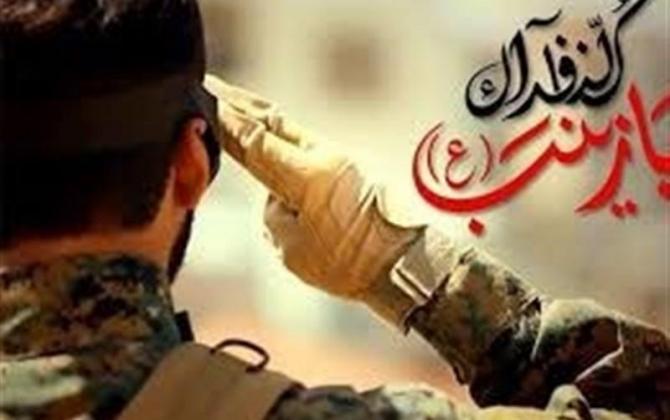 تصویر از یادواره بزرگ مدافعان حرم استان سمنان برگزار شد
