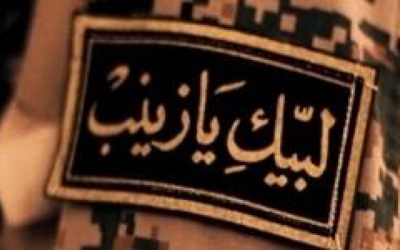 تصویر از یادواره شهدای مدافع حرم در حرم حضرت معصومه(س) برگزار میشود