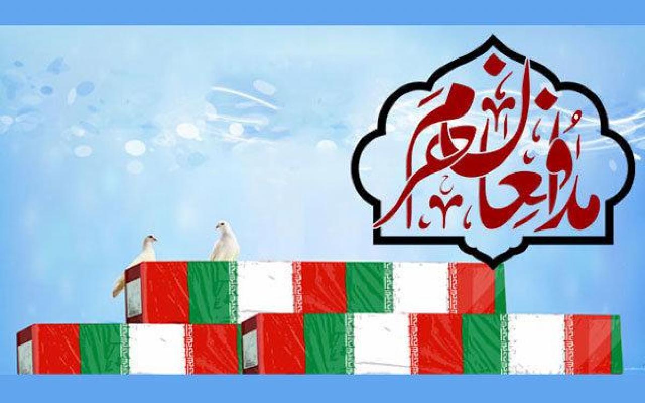 تصویر از تشییع پیکر مطهر شهید مدافع حرم در قم