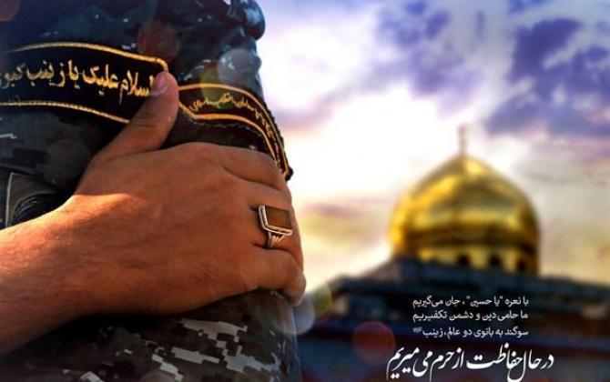 تصویر از پویش مردمی نامه به مدافعان حرم