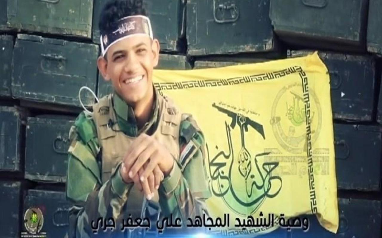 تصویر از آخرین وصایای شهید مدافع حرم عراقی؛ حلالمان کنید+عکس