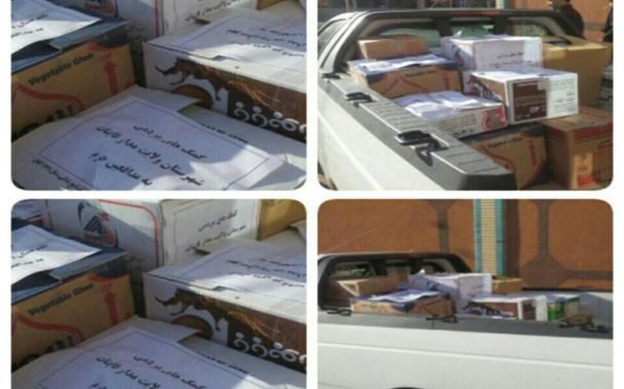 تصویر از ارسال اولین محموله کمک های مردمی قاین برای مدافعین حرم