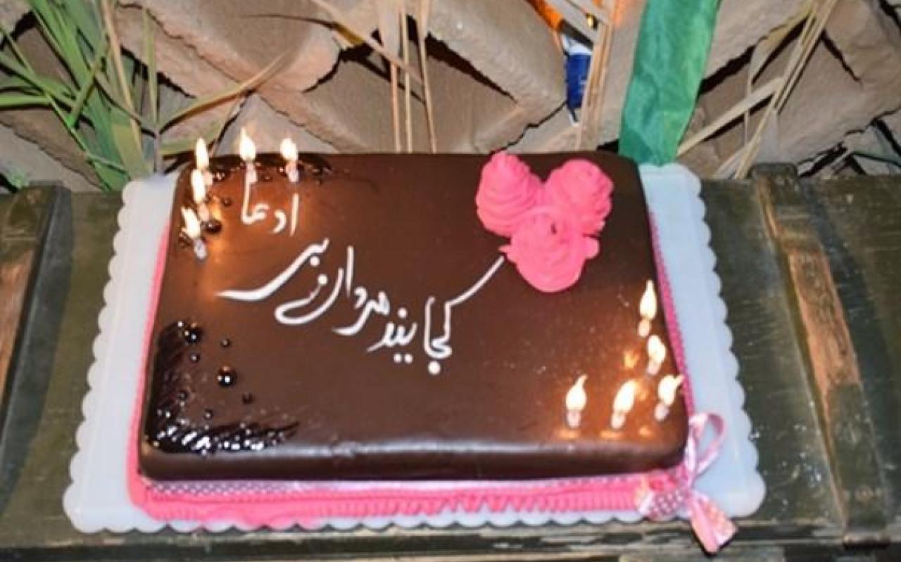 تصویر از برگزاری جشن تولد شهدایی در گلزار شهدا نی ریز + تصویر