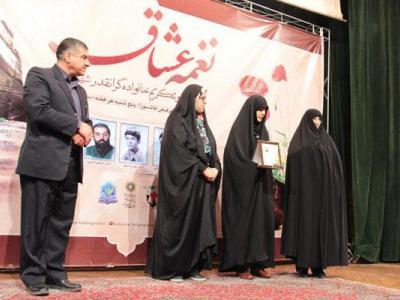 تصویر از آئین تجلیل از خانواده شهید مدافع حرم مرتضی کریمی برگزار شد
