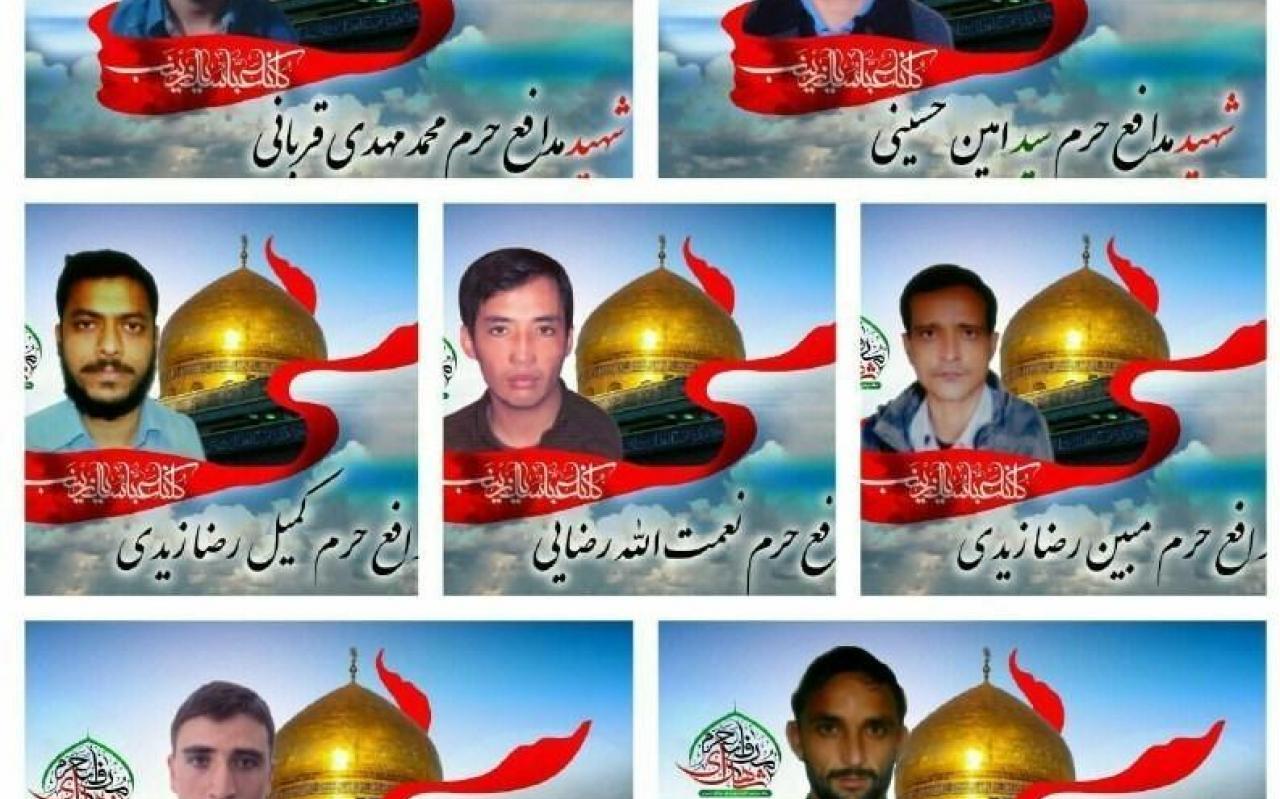 تصویر از امروز؛ تشییع و تدفین پیکر ۷ شهید فاطمیون و زینبیون
