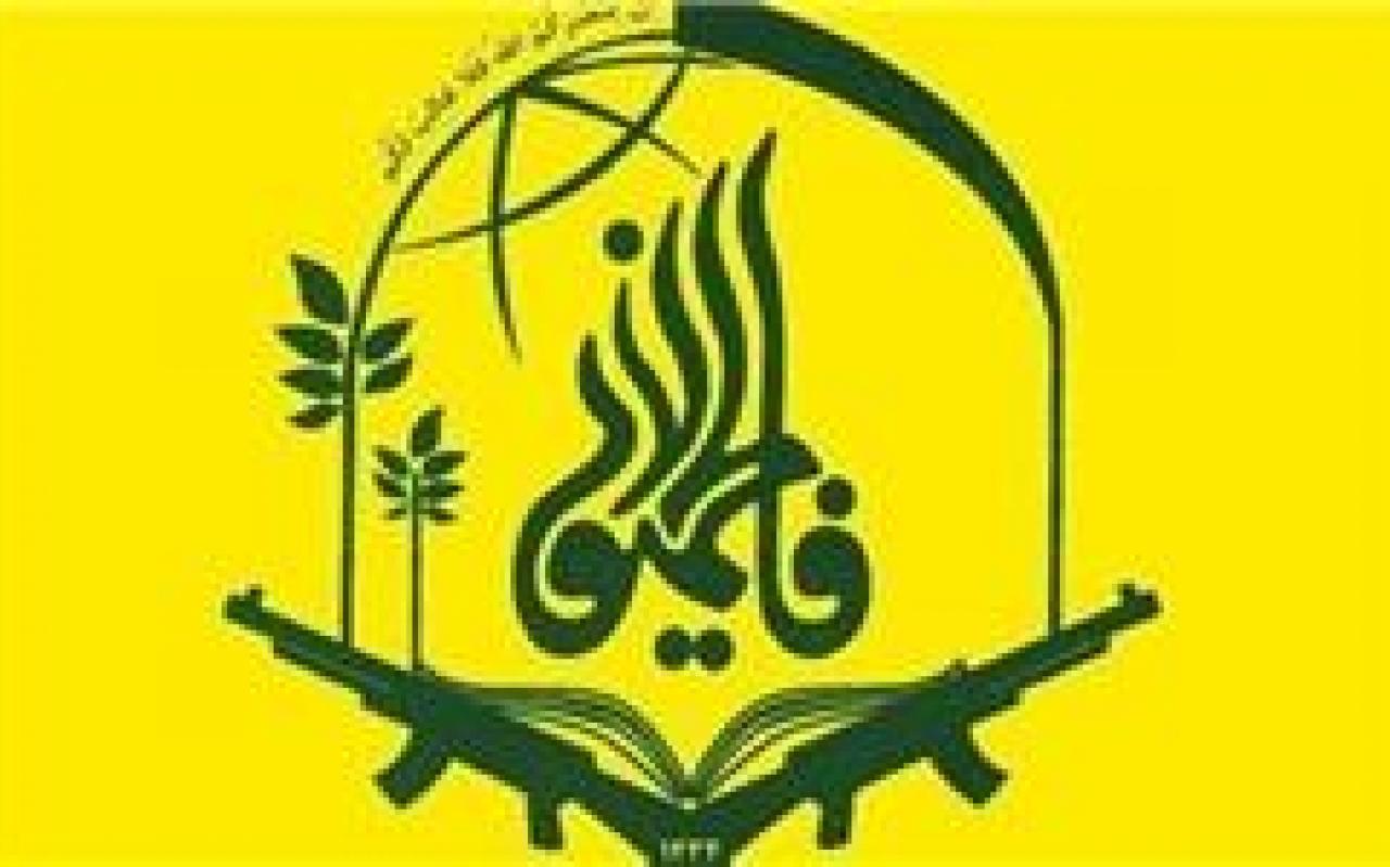 تصویر از اعلام وفاداری اعضای تیپ فاطمیون به اهداف انقلاب اسلامی