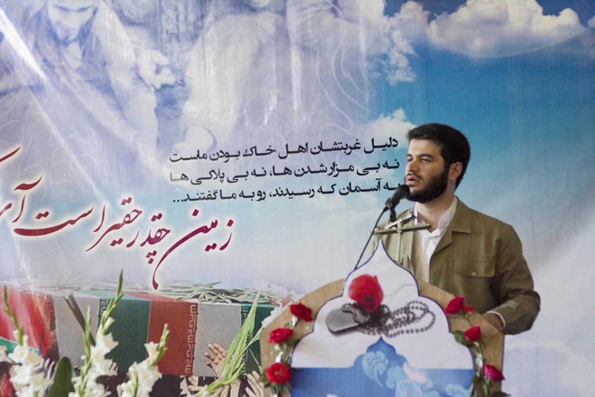 آوای انتظار مدافعان حرم و شهدا میثم مطیعی