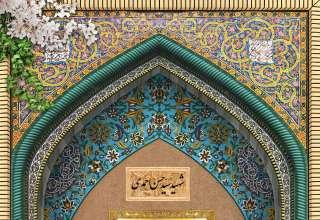فایل لایه باز تصویر شهید سید حسن احمدی