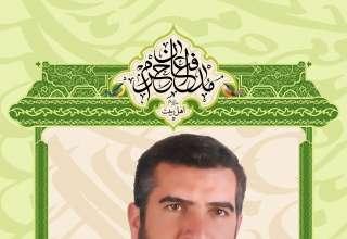 فایل لایه باز تصویر شهید محمود شفیعی / شهید مدافع حرم