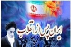 تصویر از حمله عناصر ضد انقلاب به دفاتر نمایندگی ایران