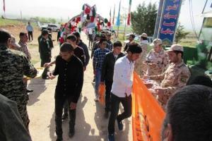 تصویر از رزمایش مدافعان حرم در یاسوج آغاز شد+ تصاویر