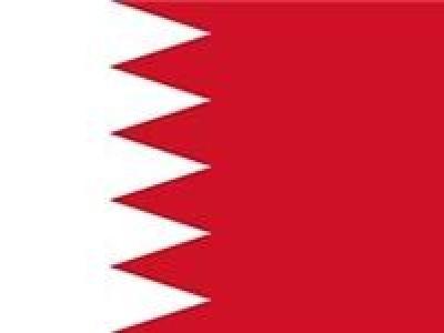 تصویر از بحرین در سال ۹۵؛ رویدادها و روندها
