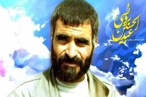 """تصویر از سالروز تشییع نمادین پیکر شهید برونسی به عنوان روز """"بسیج کارگری"""" انتخاب شد"""