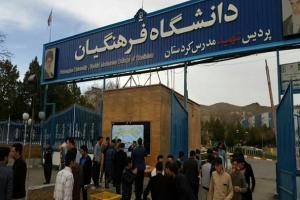 تصویر از برپایی ایستگاه صلواتی در پردیس فرهنگیان شهید مدرس سنندج+عکس