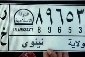تصویر از راهنمایی و رانندگی به سبک داعش! +تصاویر