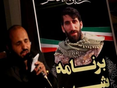 تصویر از محفل شب خاطره بهمناسبت اولین سالگرد شهید مدافع حرم «محمد بلباسی»