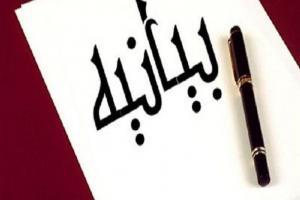 تصویر از حفظ قانون و جلوگیری از آزادیهای مخرب/تجاوز به حقوق دیگران با پوشش نامتعارف/وضعیت نابه سامان مزار شهید گمنام