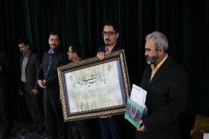 تصویر از آیین گرامیداشت روز هنر انقلاب اسلامی در دلیجان + تصاویر